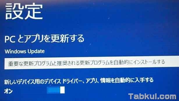 PA229790-Windows8.1-Update-Story