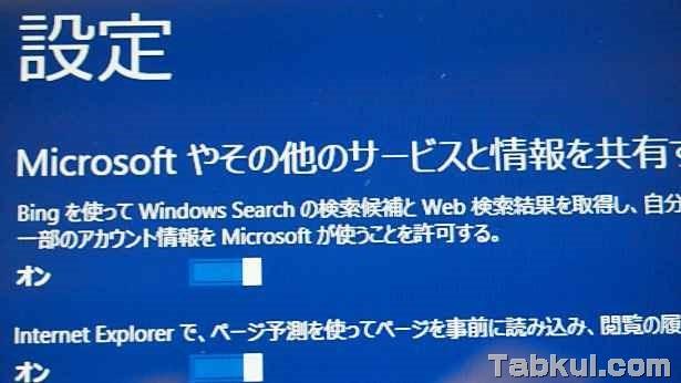 PA229794-Windows8.1-Update-Story