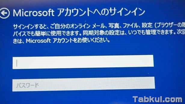 PA229795-Windows8.1-Update-Story