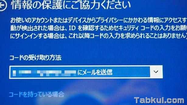 PA229796-Windows8.1-Update-Story