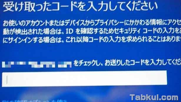 PA229797-Windows8.1-Update-Story