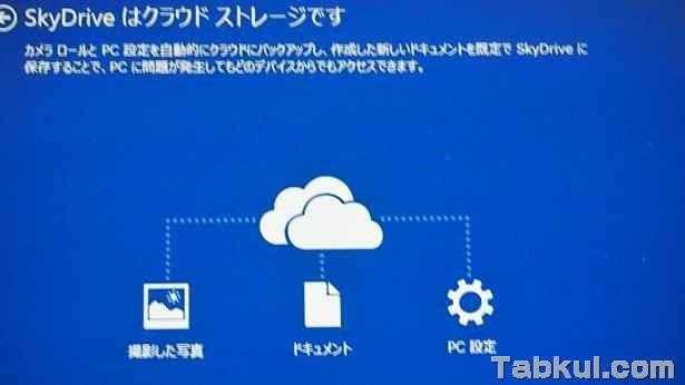 PA229798-Windows8.1-Update-Story