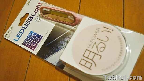 PA229802-tabkul.com-LEC-USB1N01PN