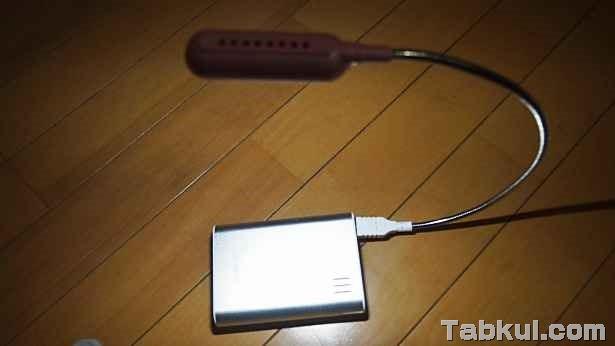 PA229810-tabkul.com-LEC-USB1N01PN
