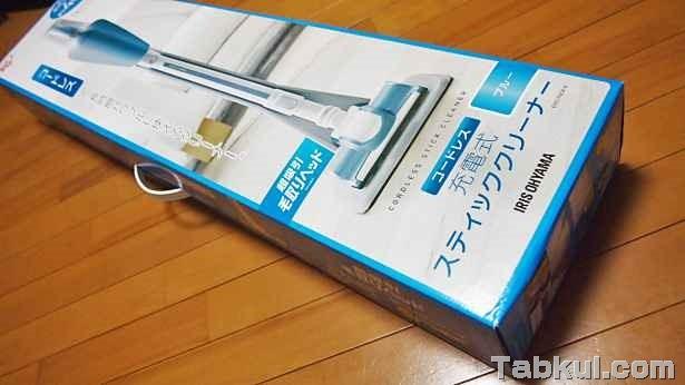 コードレス掃除機『アイリスオーヤマ ESC-7DCK』の開封レビュー