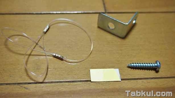 PA239855-Tabkul.com-アイリスオーヤマ-ESC-7DCK