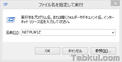Windows8.1-Login-01