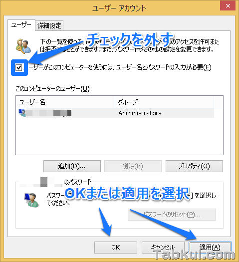 Windows8.1-Login-02