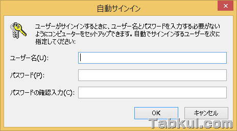 Windows8.1-Login-03