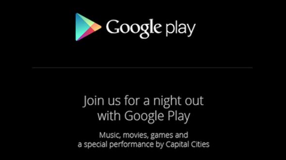 Google、10/24開催の「Google Play」イベント招待状を送付