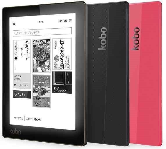 楽天kobo、電子書籍リーダー『Kobo Aura』発表―12,800円で12月上旬より出荷