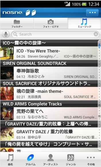 Sony、Androidアプリ「nasne ACCESS」の配信開始