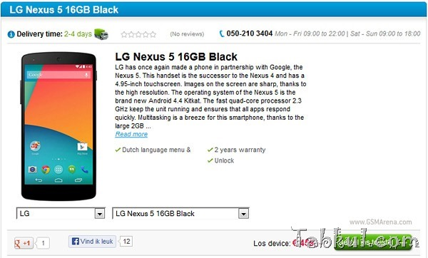 オランダで『Nexus 5』が635ドルで販売中!? Android 4.4 KitKat も発表間近か