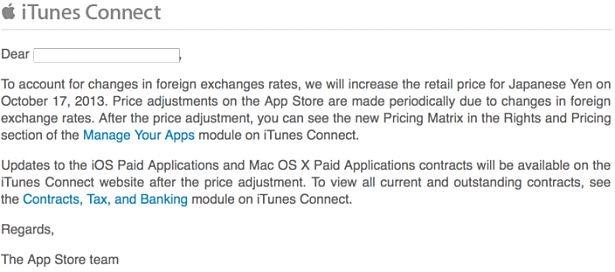「App Store」、アプリ価格を10月17日より値上げへ