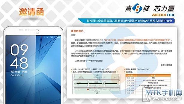 中華パッドが 8コアへ突入、デュアルSIM/7インチ「Coolpad 9976A」発表