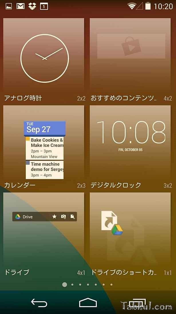 Nexus 5 購入レビュー5「スクリーンショットを撮る方法」