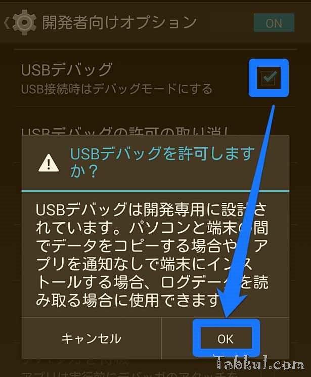 2013-11-05 11.11.53-tabkul.com-Nexus-5-USB