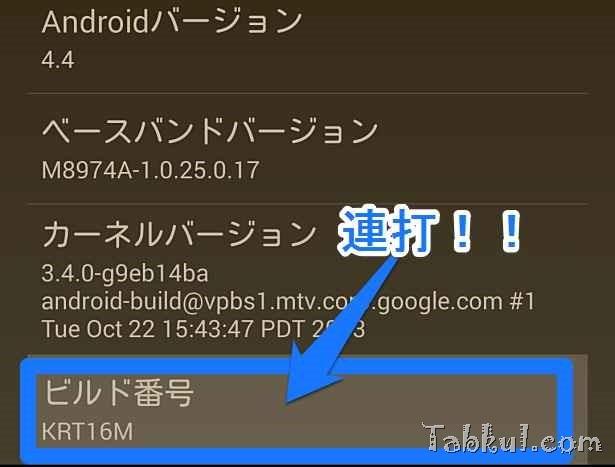 2013-11-05 11.12.45-tabkul.com-Nexus-5-USB