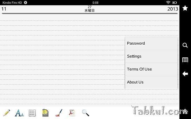 価格 85円、日記アプリ「Diary Pro」の試用レビュー