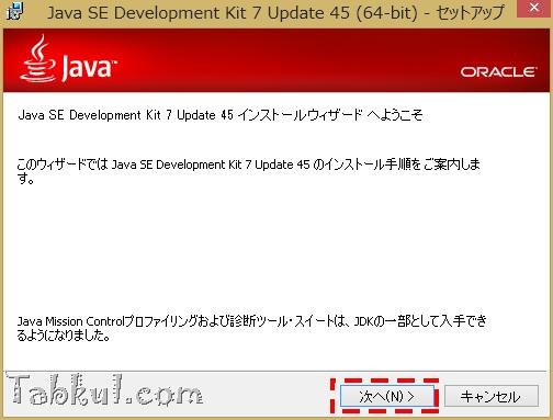 AndroidSDK-Install-tabkul.com-03