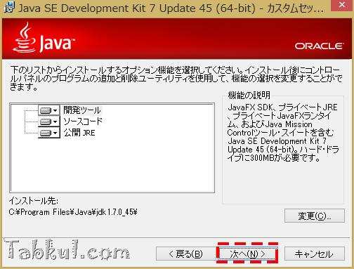 AndroidSDK-Install-tabkul.com-04