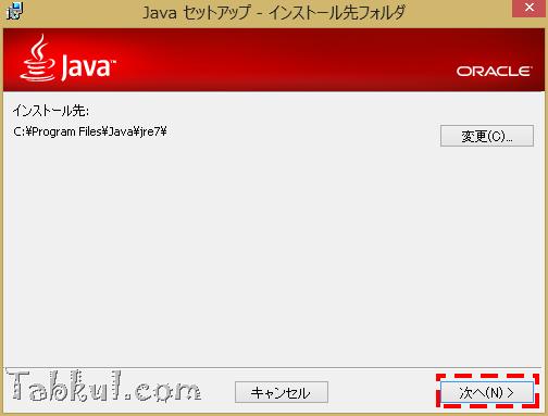 AndroidSDK-Install-tabkul.com-05