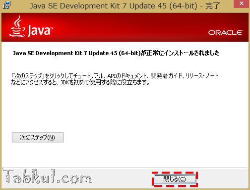 AndroidSDK-Install-tabkul.com-07