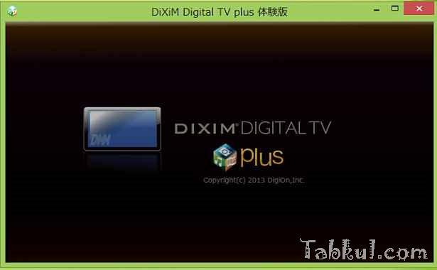 dixim digital tv 2013