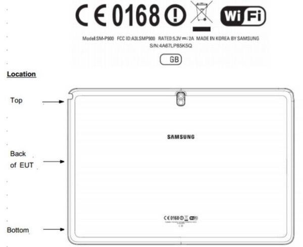 12.2インチ『Galaxy Note 12.2 (SM-P900)』がFCC通過