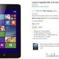 Lenovo-IdeaTab-Miix-8-8-Inch-32-GB-Tablet.jpg