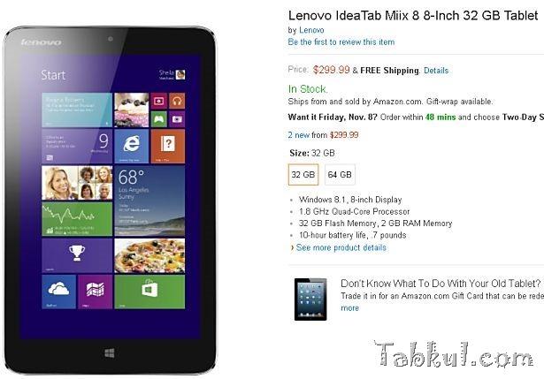 Lenovo、8インチ『IdeaTab Miix 2』が米アマゾンで発売―Windowsタブレット