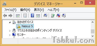 Nexus-5-USB-01