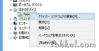 Nexus-5-USB-Driver-tabkul.com-03