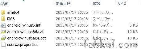 Nexus-5-USB-Driver-tabkul.com-04