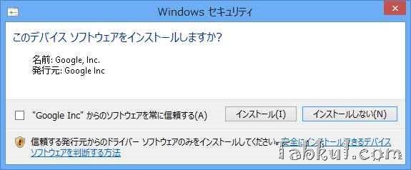 Nexus-5-USB-Driver-tabkul.com-07