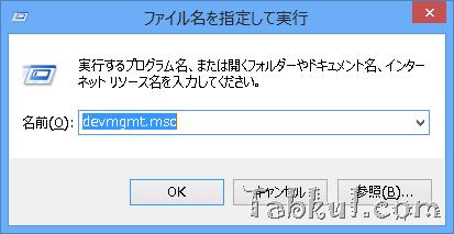 Nexus-5-USB-Driver-tabkul.com-10
