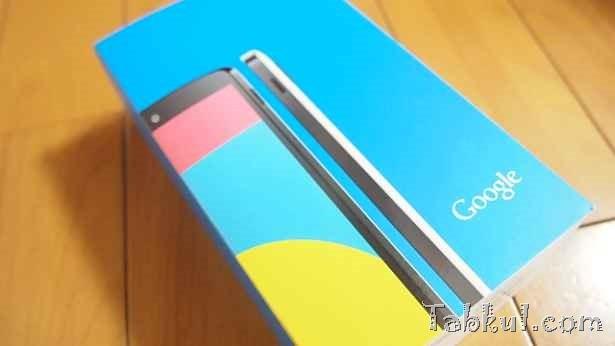 『Nexus 5』到着、開封レビュー「化粧箱と本体画像」