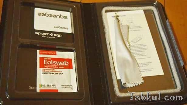 PB080107-SPIGEN-SGP-Nexus5-GLAS.t-tabkul.com