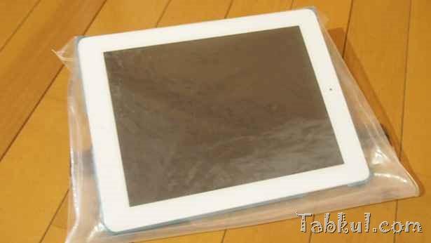 あの防水ケース「LOKSAK」と「iPad 3」は今。。。