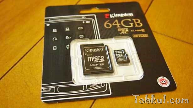 格安なKingston製『microSDXCカード』が到着、開封レビュー