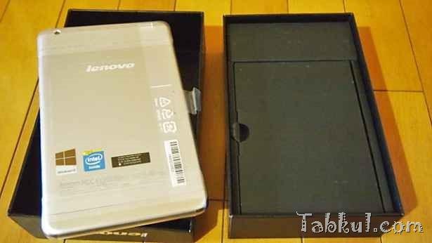 Lenovo Miix2 購入レビュー01―ディスク空き容量やベンチマーク「CrystalDiskMark」結果