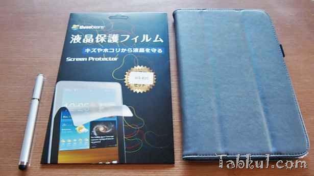 Venue 8 Pro レビュー11―「Iconia W3-810用ケースは使えるか」