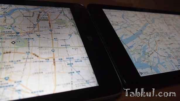 PB210422-tabkul.com-Venue8Pro-turn-off-auto-brightness
