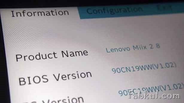 PB220450-tabkul.com-Miix2-BIOS-GPS