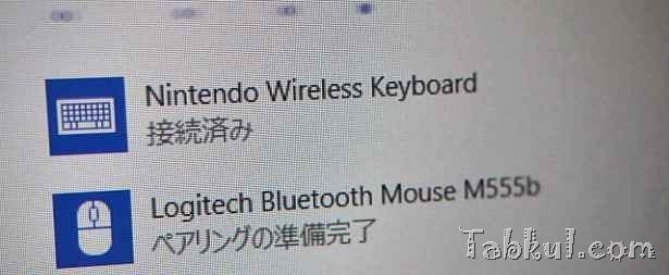 PB230502-Venue8pro-bluetooth-keyboard