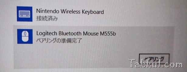 PB230503-Venue8pro-bluetooth-keyboard
