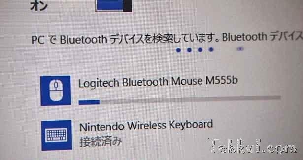 PB230504-Venue8pro-bluetooth-keyboard
