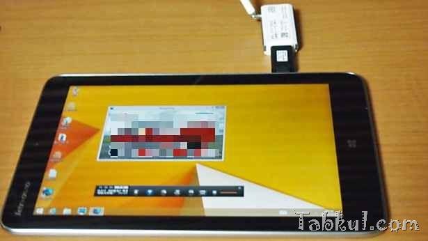 PB230511-Miix2-TV