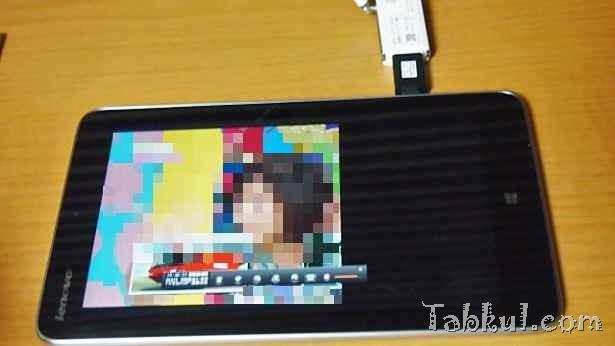 PB230512-Miix2-TV