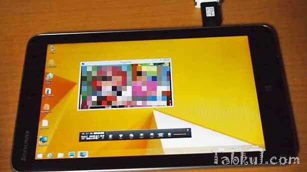 Lenovo Miix2 8、アマゾンでは本体価格を値下げへ